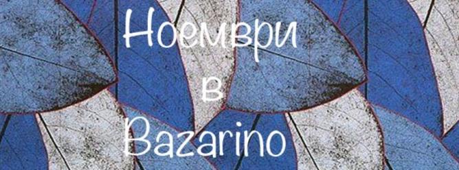 Bazarino