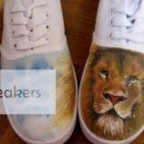 DA lion
