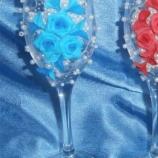 Ритуални чаши в червено и синьо