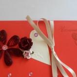 Плик за подаръци