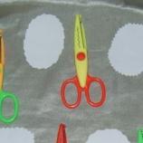 Зиг - Заг ножици за декорация.