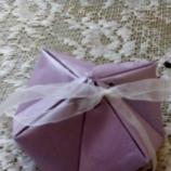 кутийки за подаръчета