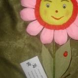 Цвете слънчоглед на клечка