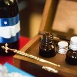 ръчно изработен комплект за кръщене