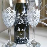 Комплект сватбени чаши и шампанско.