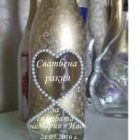 Декорирана бутилка/празна/ за ракия,вино и др. 0,7 мл.