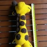 Детска играчка жирафче