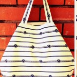Морска чанта