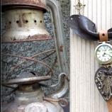 Колие с часовник