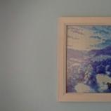 Гоблен - Мозайка с камъни