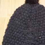 Плетена дамска шапка