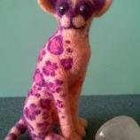 Розово коте