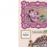 Crafter's Companion Sara Signature Floral елементи за картички