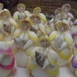 Кукли от миди