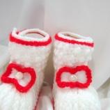 Плетени бебешки ботушки