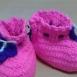 buy Бебешки / детски плетени терлички in Bazarino