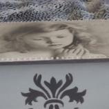 Кутия за бижута Емори