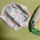 Декоративна Великденска възглавничка и Великденска кошничка