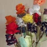 Текстилни рози