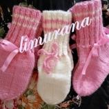 чорапки бебе