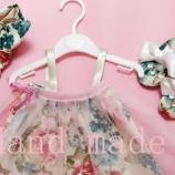 Комплект бебешки потник-рокля, лента за глава и пантофки