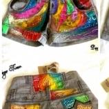 Рисувани къси панталонки