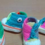 Бебешки/детски плетени шарени кецове