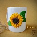 чаша Слънчоглед