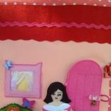 Куклен дом 2
