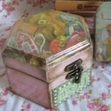 Кутия Мечо, моят приятел