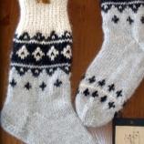 Чорапи 100% АЛПАКА