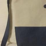 buy Текстилна чанта in Bazarino