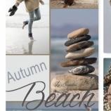 Kолие,,Autumn  beach ,,