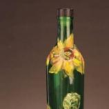 Слънчогледова бутилка