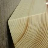 Закачалка от дърво и медни тръби ръчна изработка