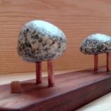 Закачалка — махагон, мед, и камък /ръчна изработка/
