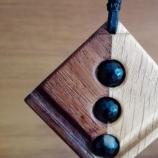 Гердан, накит, ръчна изработка, дърво и камък