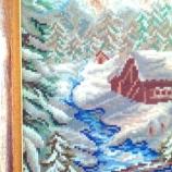 Сезони - Зима 1:1