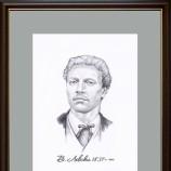 Портрет на Левски.Рисунка с молив.