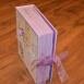 buy Бебешки дневник in Bazarino