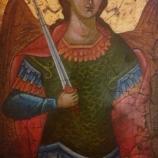buy Православна икона Св. Арх. Михаил in Bazarino