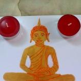 Дзен с Буда