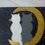 Влюбени котки на луна