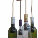 Полилей от бутилки