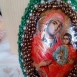 buy Великденско яйце с икона  in Bazarino