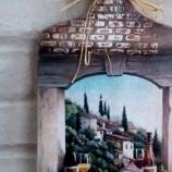 Декорирани дъски