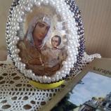 Великденско яйце с икона