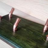Закачалка, изумрудено зелено, ръчна изработка