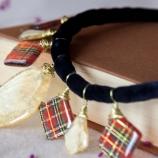 Лале и шотландско каре