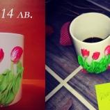 Чаша - ръчно рисувана и декорирана - прекрасна идея за 8 март